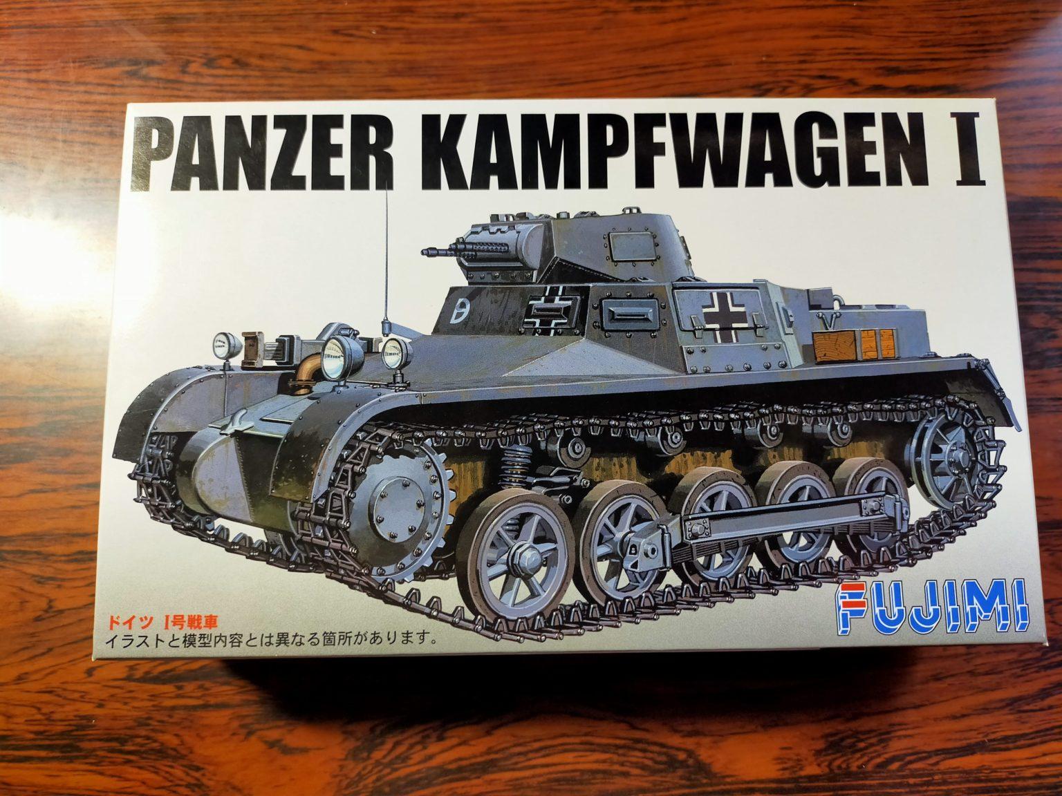 フジミ PANZER KAMPWAGEN Ⅰ