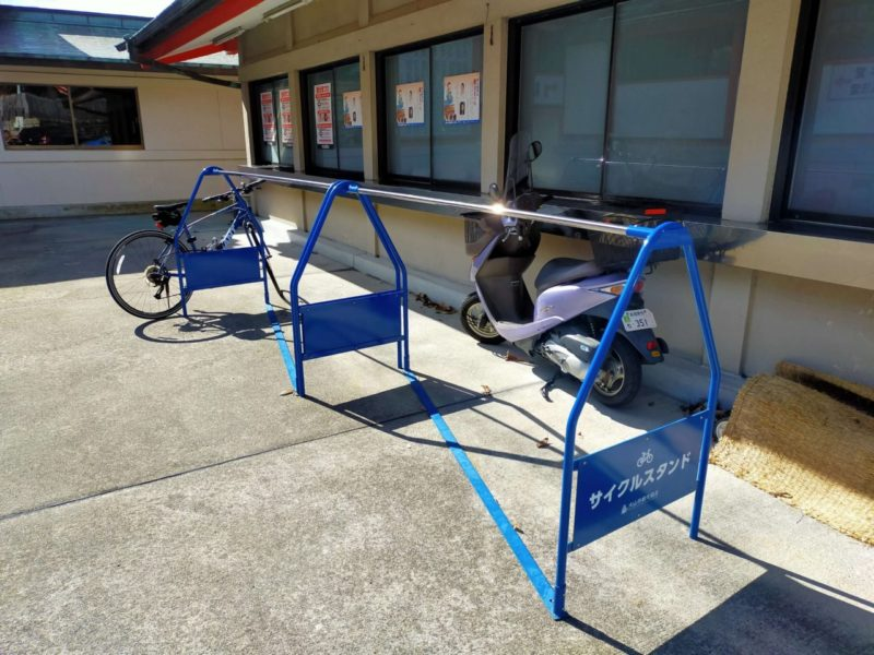 駐車場と駐輪場
