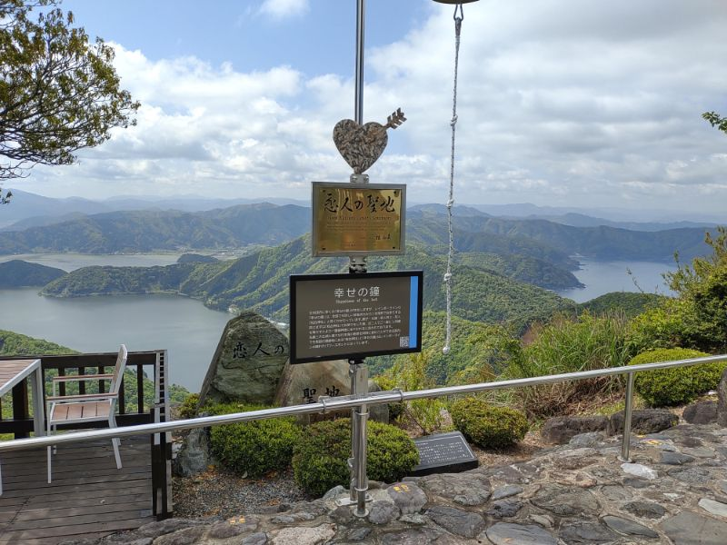 レインボーライン山頂公園の恋人の聖地「幸せの鐘」