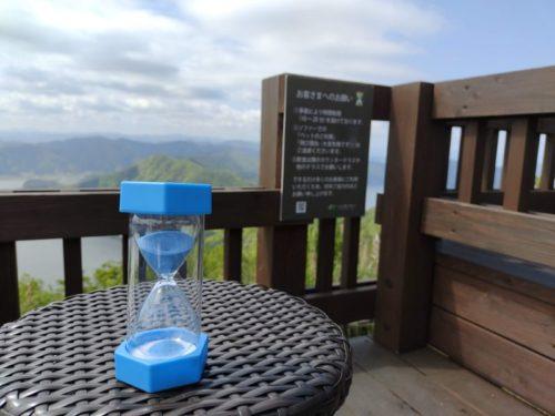 レインボーライン山頂公園の丸いソファーテラスの砂時計